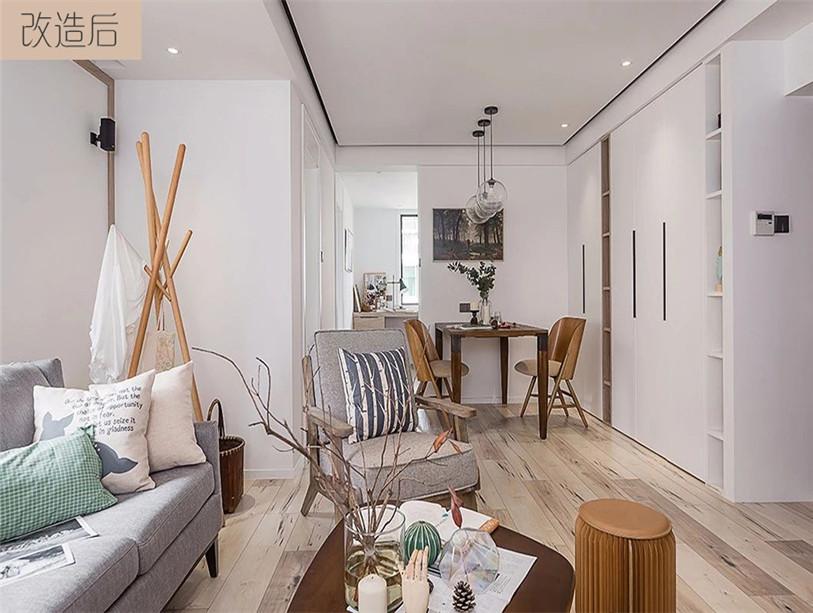 【秦湾景园】两室两厅『︻北欧风格』